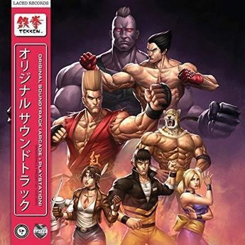 Tekken Official Soundtrack Deluxe Double Vinyl